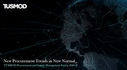 New Procurement Trends in New Normal